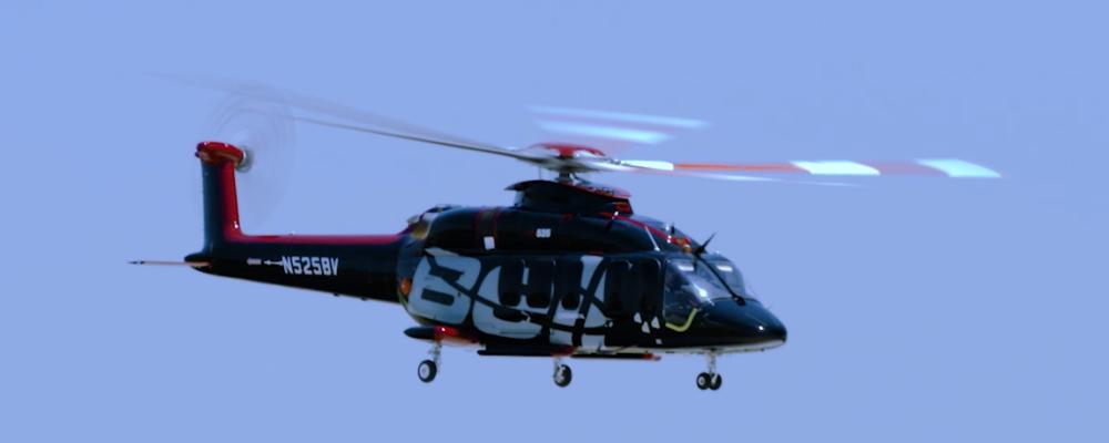 Bell525BlackRed